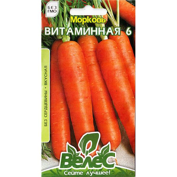 """Семена моркови """"Витаминная 6"""" (15 г) от ТМ """"Велес"""""""