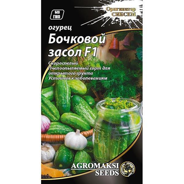 "Семена огурца ""Бочковой засол"" F1 (0,5 г) от Agromaksi seeds"