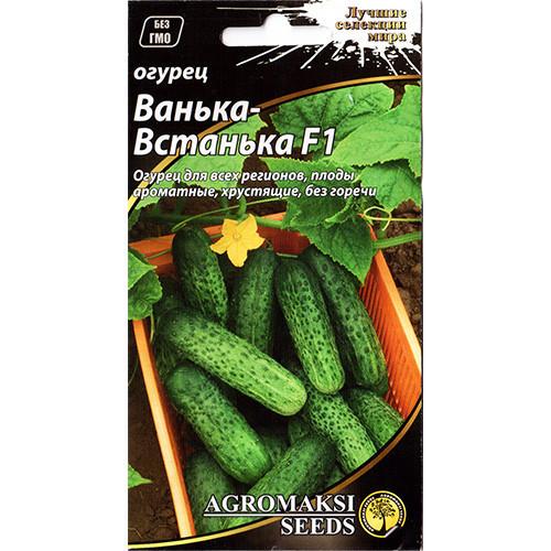 "Семена огурца ""Ванька-Встанька"" F1 (0,5 г) от Agromaksi seeds"