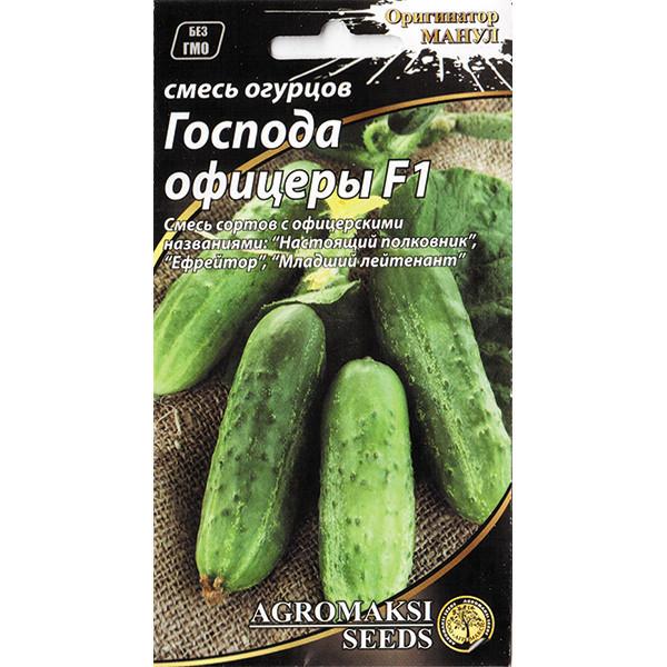"""Семена огурца """"Господа офицеры"""" F1 (0,3 г) от Agromaksi seeds"""