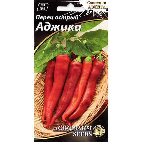 """Семена перца """"Аджика"""" (0,2 г) от Agromaksi seeds"""