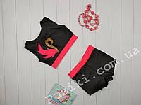 Эластичный черный комплект для Pole dance 116-150 см, фото 1