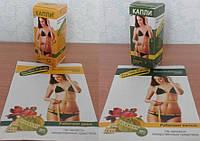 Раз-Два-Худоба - Концентрированные капли для похудения ДНЕВНЫЕ и НОЧНЫЕ, Интенсивное похудение