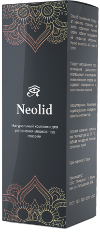 Neolid - средство от мешков под глазами Неолид