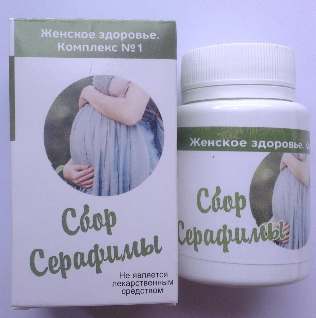 Сбор Серафимы от бесплодия, Комплекс женское здоровье №1