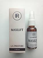 Maxilift - Лифтинг-сыворотка для подтяжки кожи Максилифт