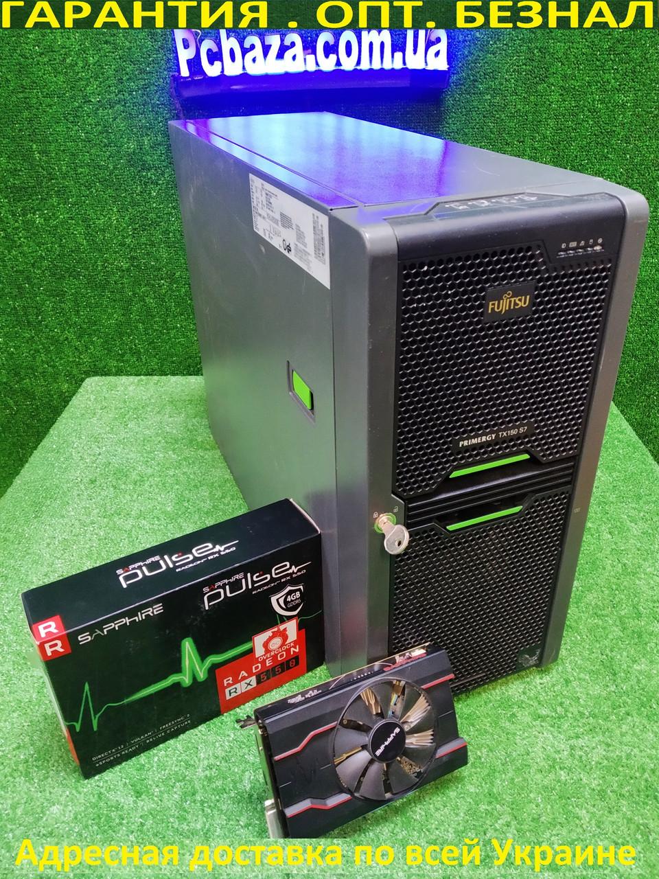 Игровой Fujitsu Primergy TX150 s7, 4 ядра Xeon X3470 3.6 Ггц, 12 ГБ ОЗУ, 128ssd+ 500 ГБ HDD, RX 550 4gb DDR5