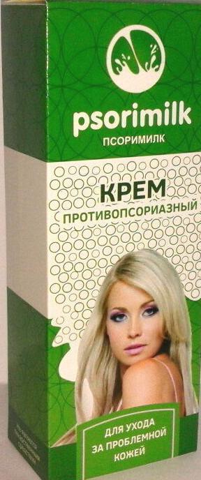 Psorimilk - крем от псориаза (Псоримилк), Для ухода за проблемной кожей