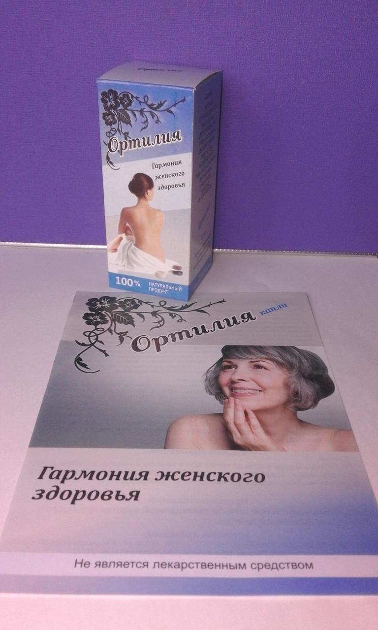 Ортилия - капли для женщин от климакса, Избавляет от приступов жара и потливости