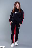 """Женский спортивный костюм больших размеров """" Nike """" Dress Code"""