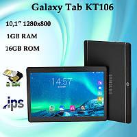 Недорогой 3G Планшет  Galaxy Tab KT106 10.1'' IPS 1/16GB GPS