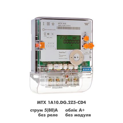Электросчетчик MTX 1A10.DG.2Z5-CD4 5(80)A однофазный многотарифный (Аналог MTX 1A10.DF.2Z0-CD4), фото 2