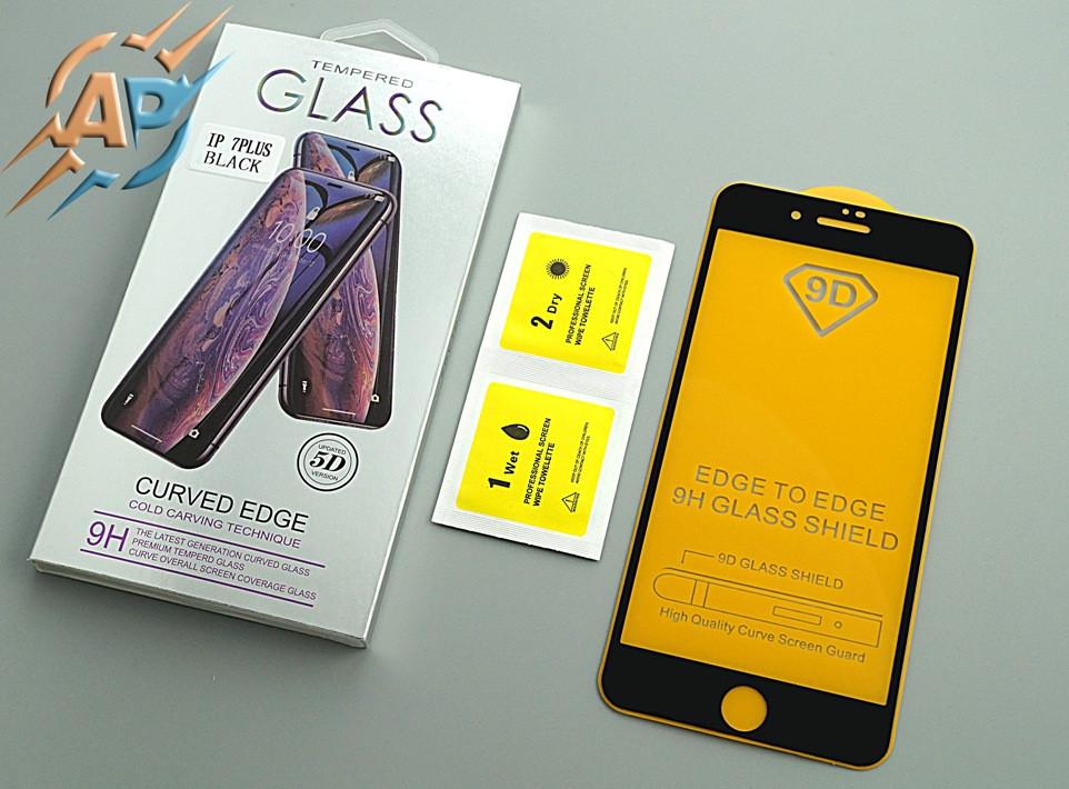 Защитное стекло 9D для iPhone 7 plus, iPhone 8 plus черное
