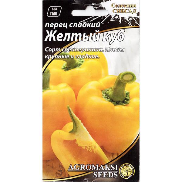 Семена перца желтого, среднераннего, сладкого «Желтый куб» (0,2 г) от Agromaksi seeds