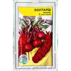 """Семена свеклы """"Болтарди"""" (3 г) от Syngenta"""