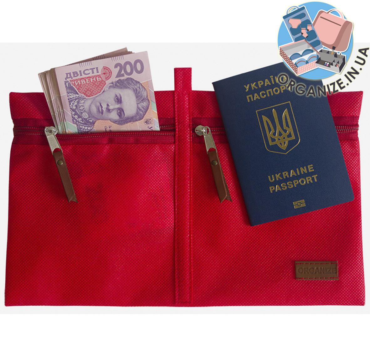 Дорожный органайзер для документов и билетов ORGANIZE (красный)