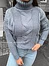 Женский вязаный свитер с узором и высоким воротником 79ddet678, фото 3