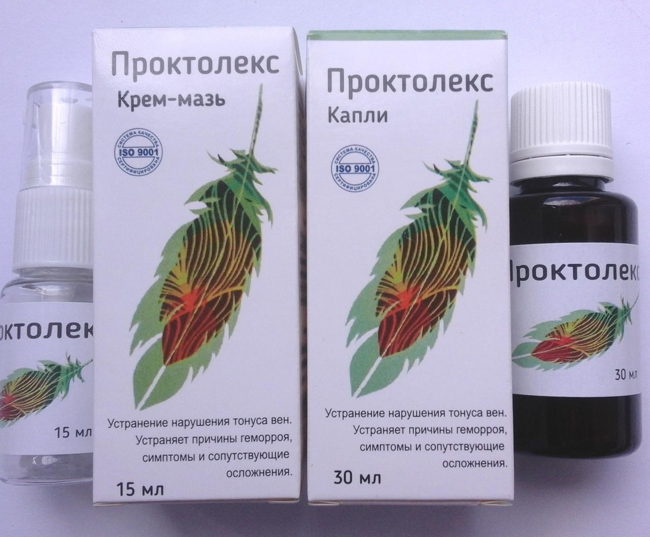 Проктолекс - комплекс від геморою (краплі + крем-мазь)