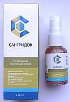 Сангридок - спрей от грибка стопы и ногтей, натуральный биогенный спрей
