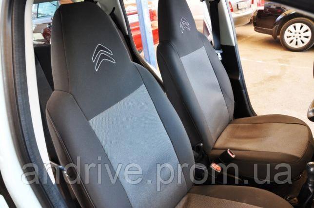 Авточехлы Citroen C1 с 2005 г (раздельный диван)
