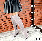 Зимние женские ботфорты цвета визон, натуральная замша 36 37 ПОСЛЕДНИЕ РАЗМЕРЫ, фото 2