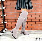 Зимние женские ботфорты цвета визон, натуральная замша 36 37 ПОСЛЕДНИЕ РАЗМЕРЫ, фото 5