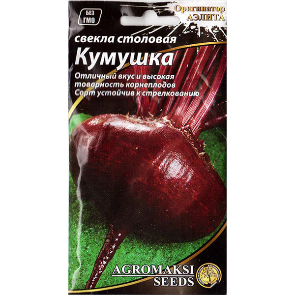 "Семена свеклы ""Кумушка"" (3 г) от Agromaksi seeds"