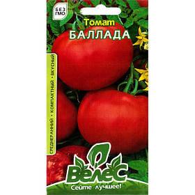 """Насіння томату """"Балада"""" (0,3 г) від ТМ """"Велес"""""""
