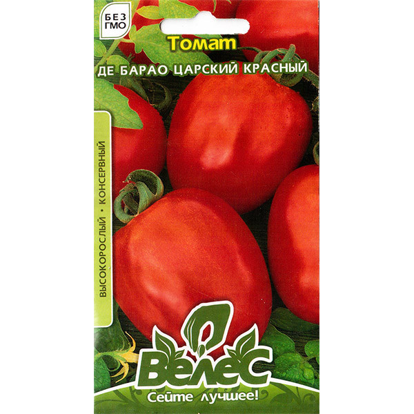 """Насіння томату """"Де Барао царський червоний"""" (0,15 г) від ТМ """"Велес"""""""