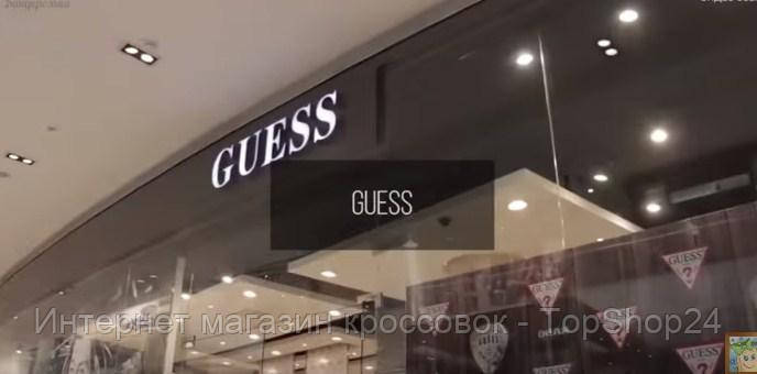 Guess: история бренда