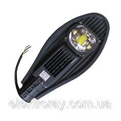 Прожектор светодиодный на столб 30W 2700lm IP65 ElectroHouse холодный белый