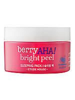 Нічна маска з ефектом пілінгу з АНА-кислотами Etude House Berry AHA Bright Peel Sleeping Pack 100 мл, фото 1