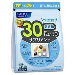 FANCL японские премиальные витамины + все что нужно для мужчин 30-40 лет, 30 пакетов на 30 дней