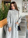 Вязаное свободное платье с карманами и высоким воротником 41plt251, фото 2