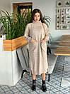Вязаное свободное платье с карманами и высоким воротником 41plt251, фото 3