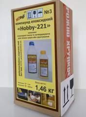 """у складі КЕ «Hobby-221»: компонент """"1"""" - низькомолекулярна епоксидна смола, модифікована монофункційним хімічно-активним пластифікатором"""