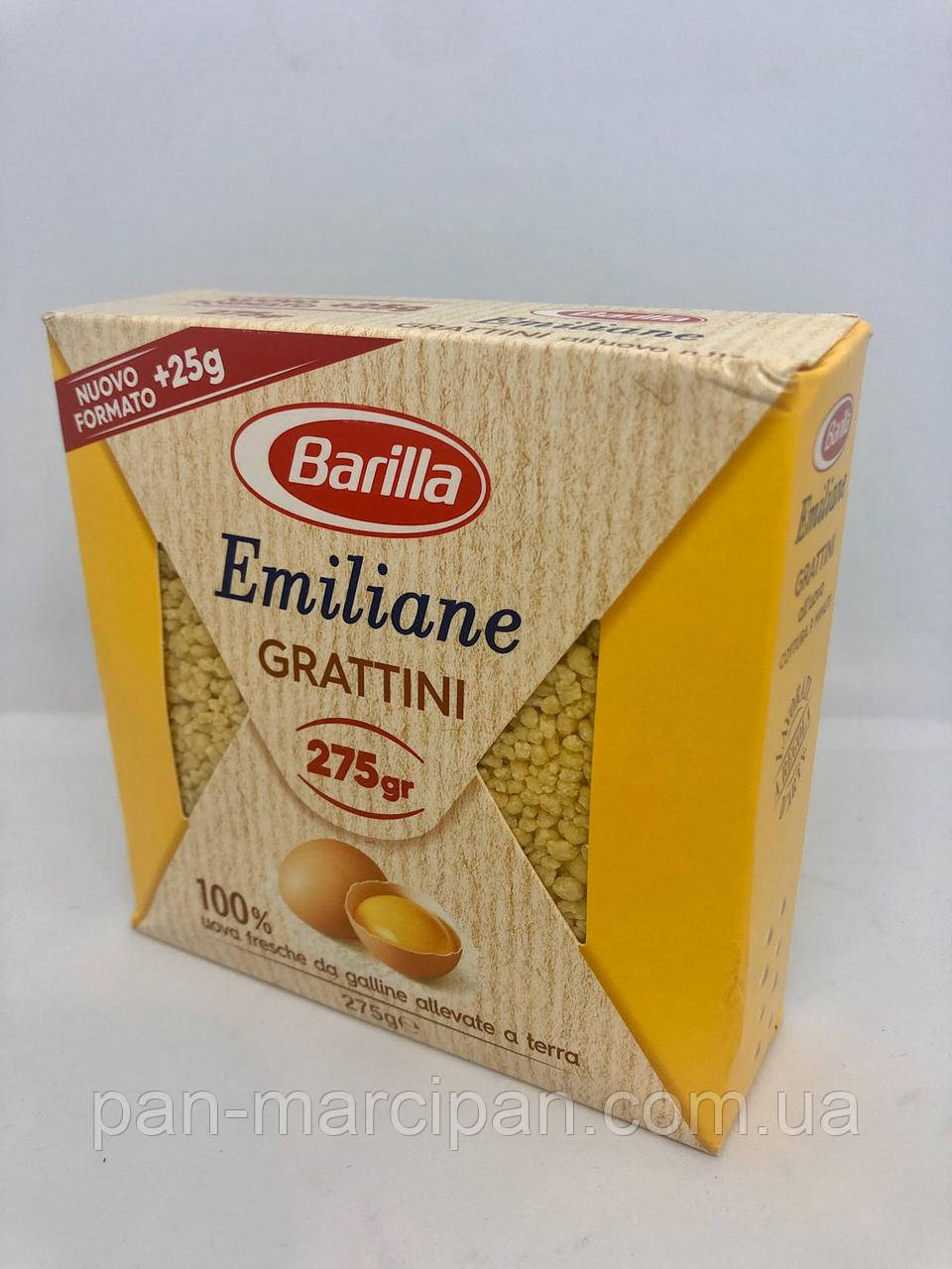 Макарони Barilla Emiliane Stelline на яєчному жовтку 275г