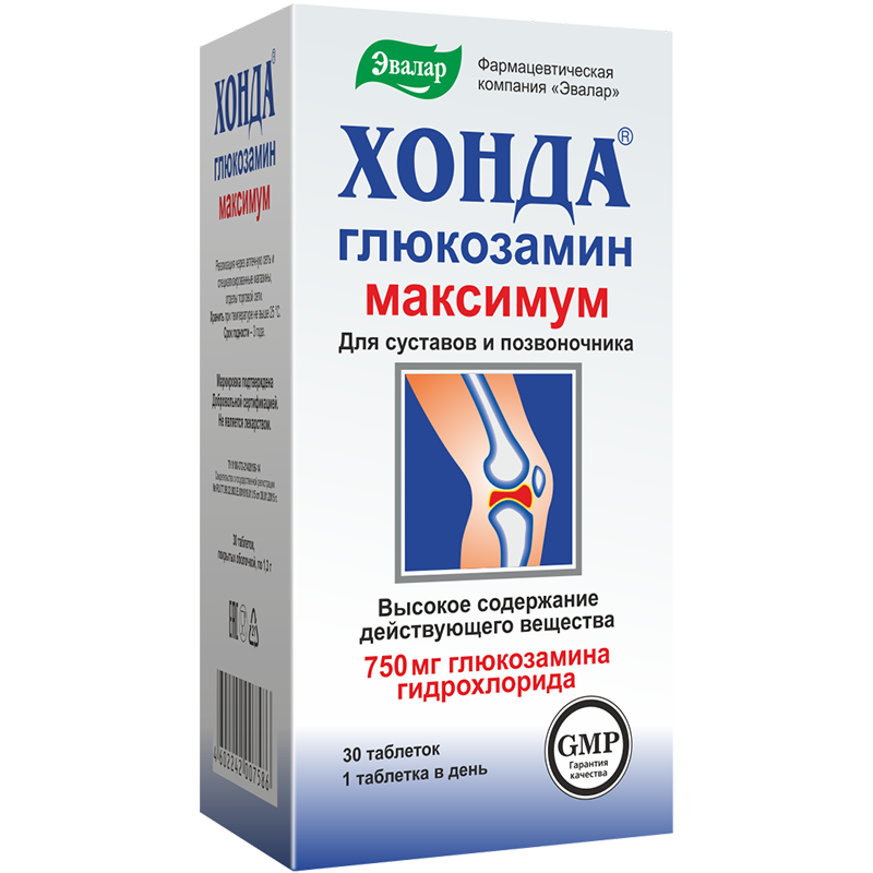 Хонда Глюкозамин максимум Эвалар 1,3 г №30 таб (4602242007586)