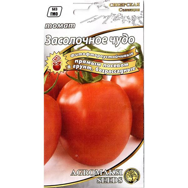 Насіння томату «Засолочное диво» (0,4 г) від Agromaksi seeds