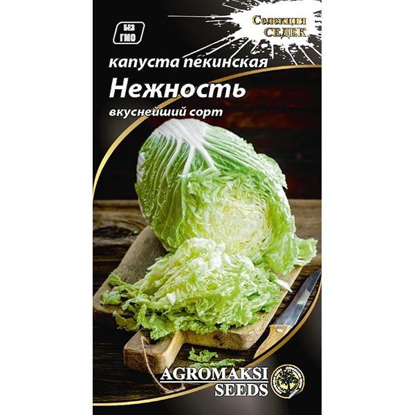 """Семена капусты """"Нежность"""" (0,5 г) от Agromaksi seeds"""