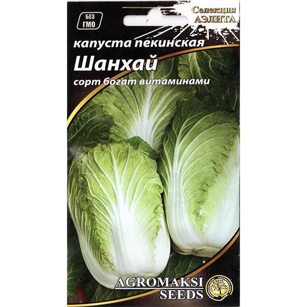 """Семена капусты """"Шанхай"""" (0,5 г) от Agromaksi seeds"""