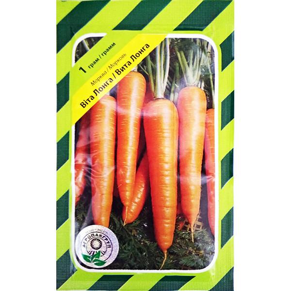 """Семена моркови """"Вита Лонга"""" (1 г) от Bejo"""