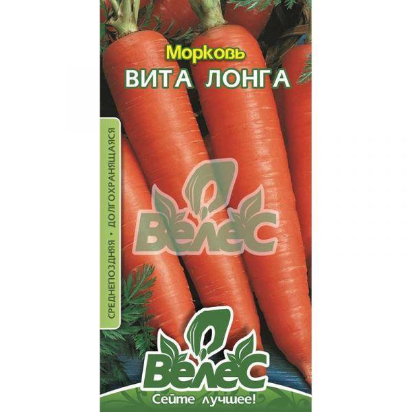 """Семена моркови """"Вита Лонга"""" (3 г) от ТМ """"Велес"""""""