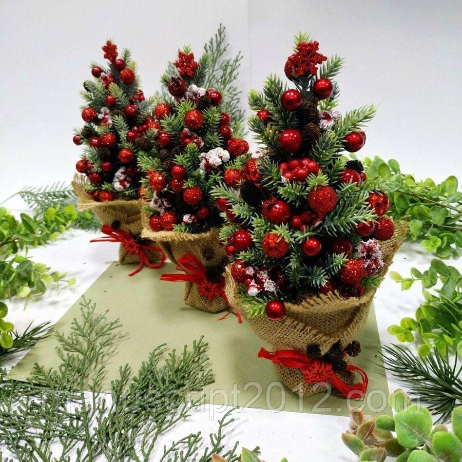 Новорічна ялинка декоративна (26 см.)