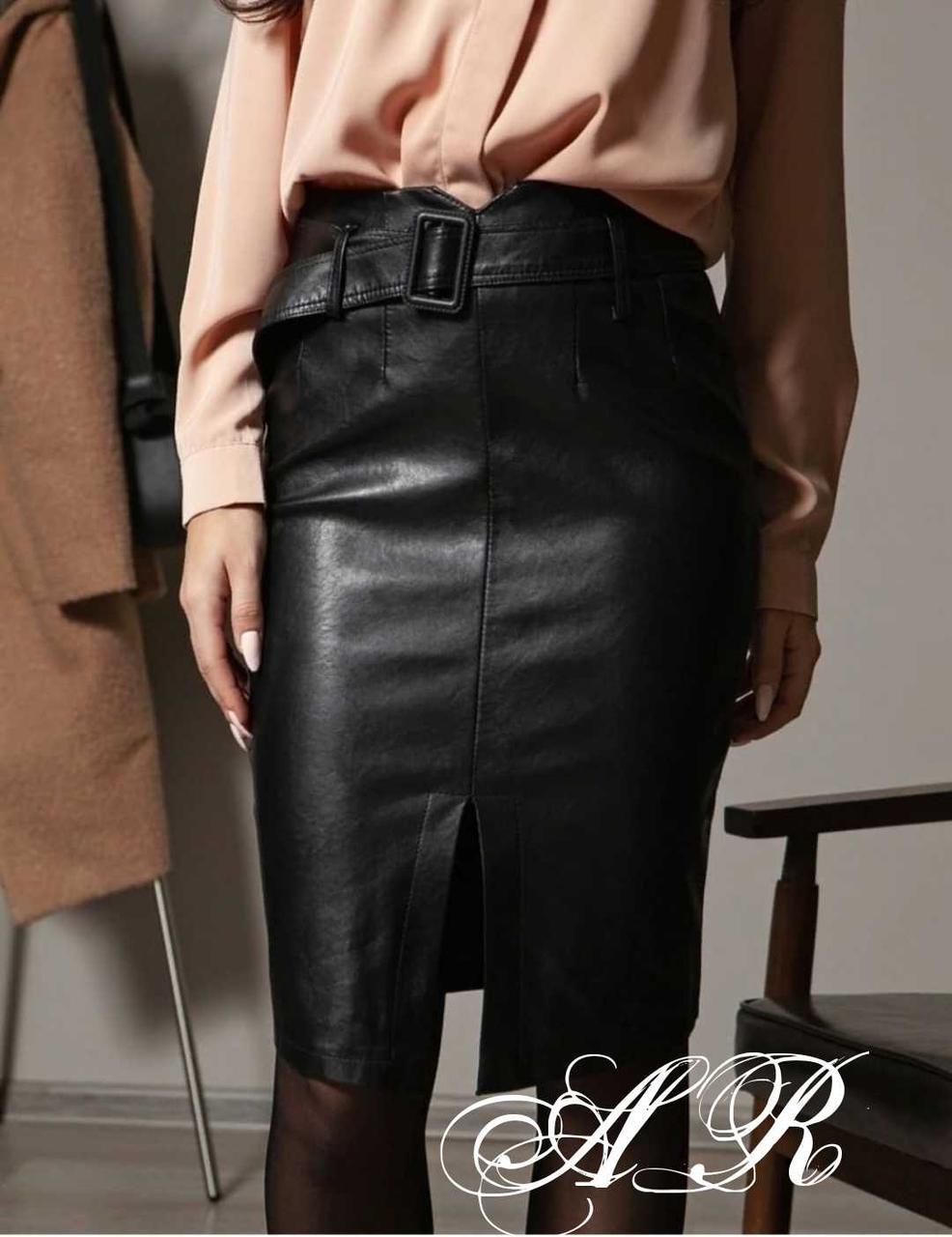Кожаная женская юбка - карандаш с разрезом спереди 79jus311