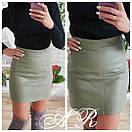 Кожаная короткая женская юбка на молнии 79jus314, фото 2