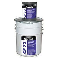 Покрытие CERESIT CF 72 полиуритановое для промышленных полов (компонент В), 2,72 кг