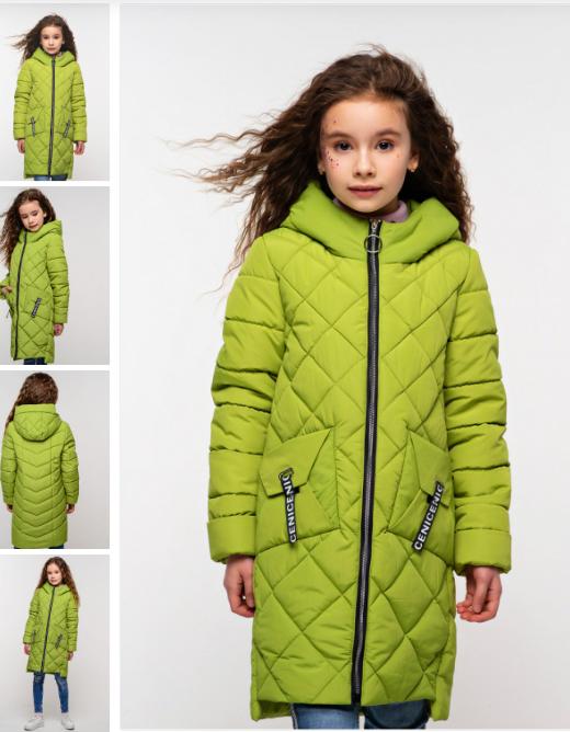 Пудровая детская курточка