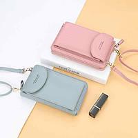 Женская сумочка клатч кошелек Baellerry forever через плечо, для телефона (11 цветов в наличии)