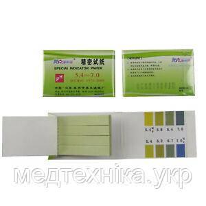 Лакмус (рН- тест) 5.4-7.0 рН, 80 полосок